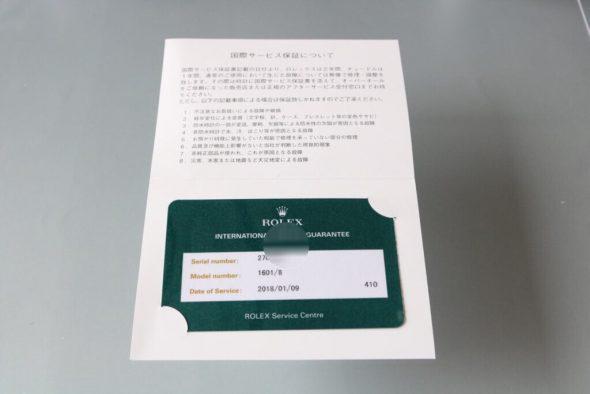 ref.1601/8 Yellow オニキス