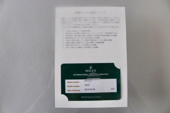ref.18039 White Birch